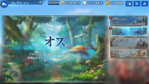 Screenshot_20190410-003156