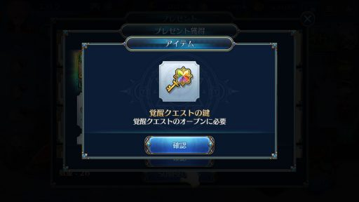 Screenshot_20190410-003233
