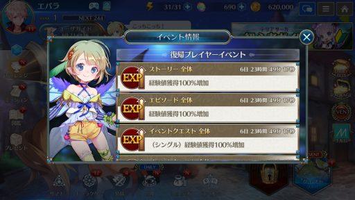Screenshot_20190410-003400