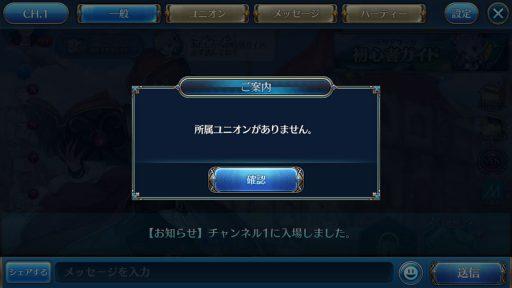 Screenshot_20190412-064657