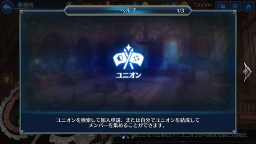 Screenshot_20190412-064809
