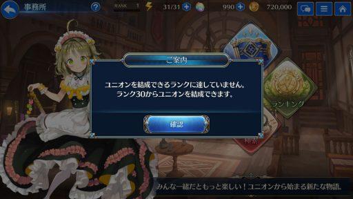 Screenshot_20190412-064823