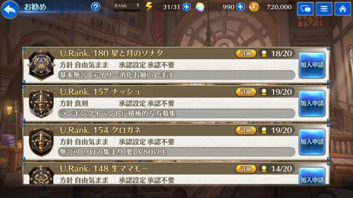 Screenshot_20190412-064834