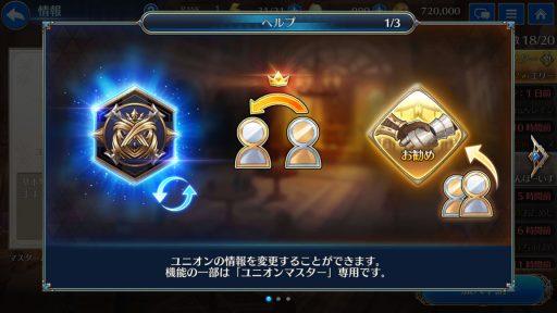 Screenshot_20190412-064846