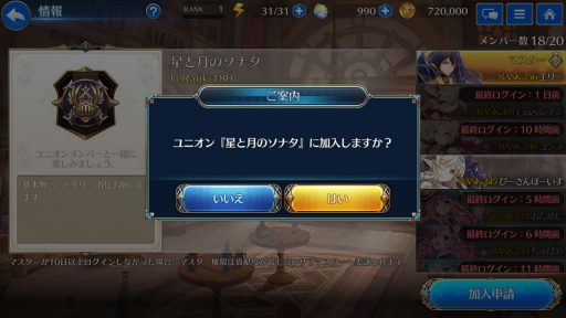 Screenshot_20190412-064901