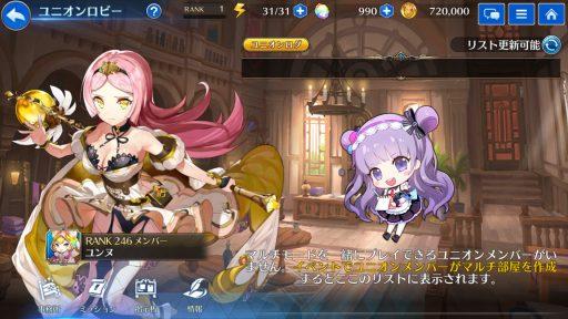 Screenshot_20190412-064918