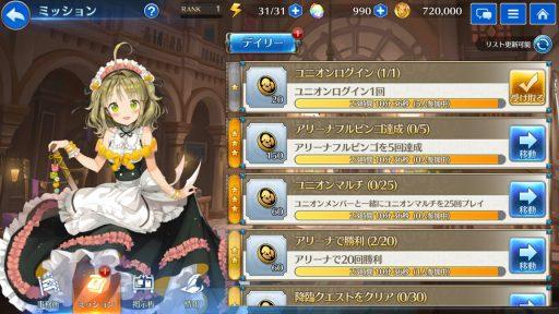 Screenshot_20190412-064928