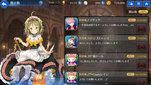 Screenshot_20190412-064944