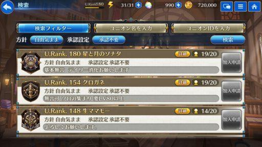 Screenshot_20190412-065034
