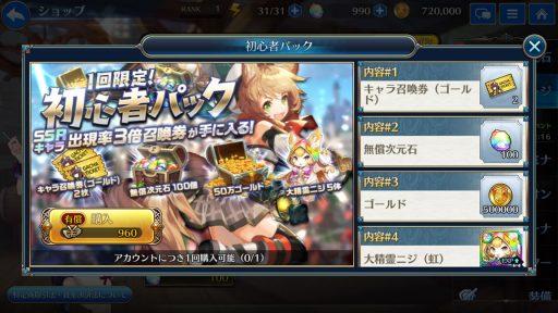 Screenshot_20190412-065100