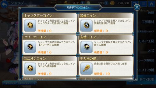 Screenshot_20190412-065157