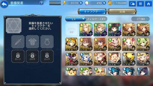 Screenshot_20190412-065518