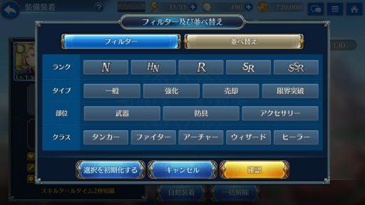 Screenshot_20190412-065627