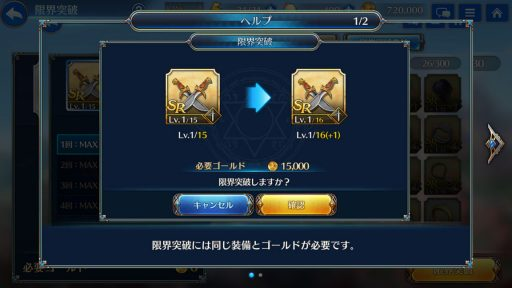 Screenshot_20190412-065706