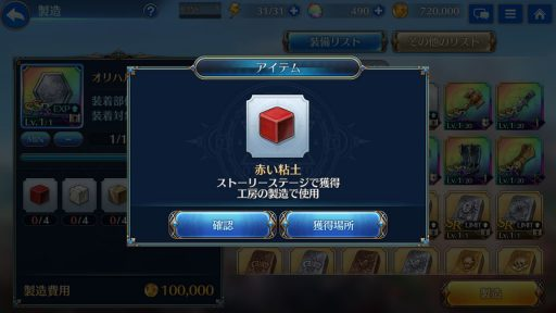 Screenshot_20190412-065802
