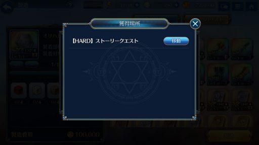 Screenshot_20190412-065806