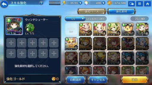 Screenshot_20190412-070221