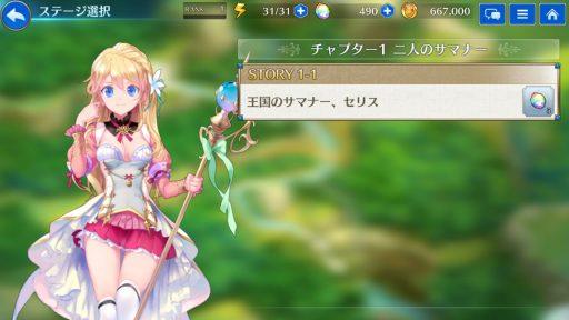 Screenshot_20190412-070354