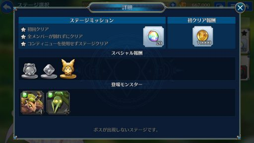 Screenshot_20190412-070435