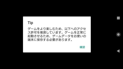 Screenshot_20190414-044139