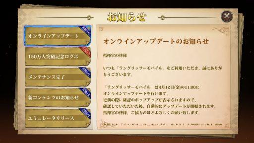 Screenshot_20190414-045822