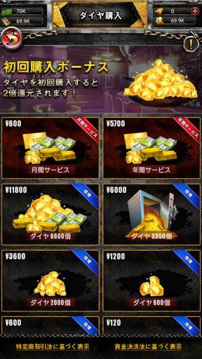 Screenshot_20190421-024316