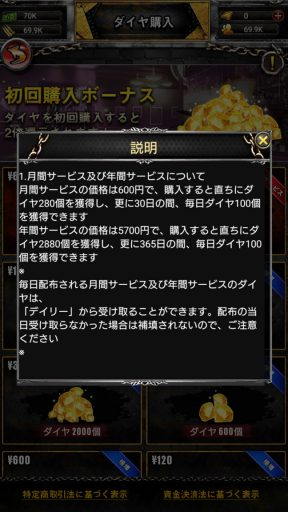 Screenshot_20190421-024324