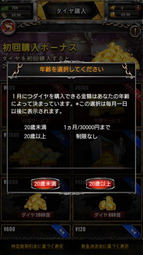 Screenshot_20190421-024328