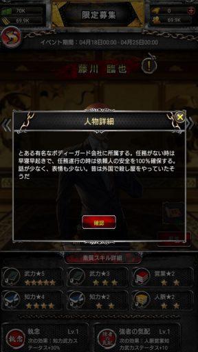 Screenshot_20190421-024410