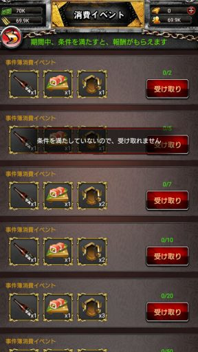 Screenshot_20190421-024431