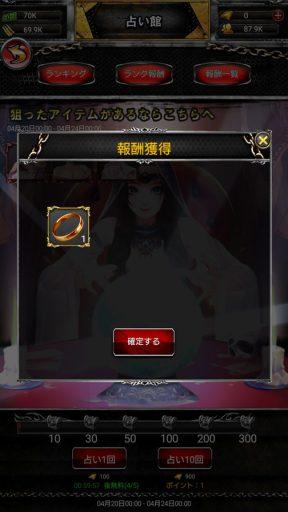 Screenshot_20190421-024612