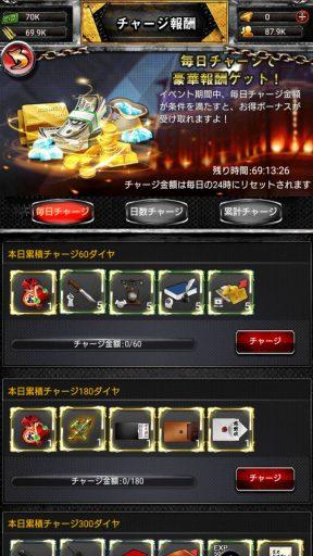 Screenshot_20190421-024635