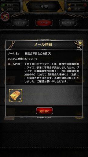Screenshot_20190421-024836