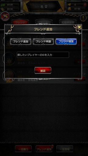 Screenshot_20190421-024935