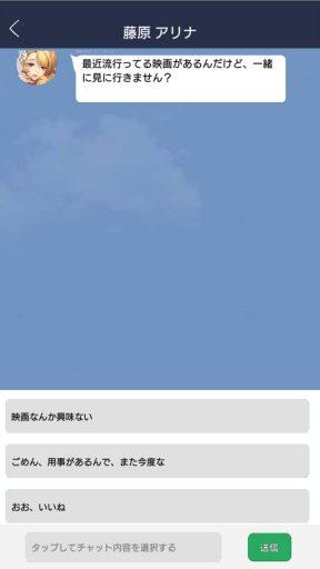 Screenshot_20190421-025144