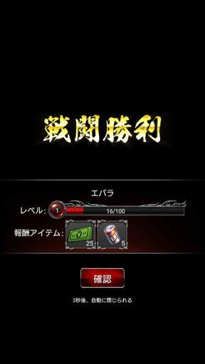 Screenshot_20190421-025322