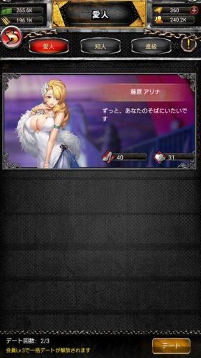 Screenshot_20190421-030354