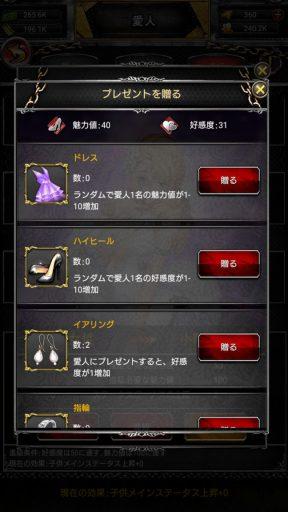 Screenshot_20190421-030415