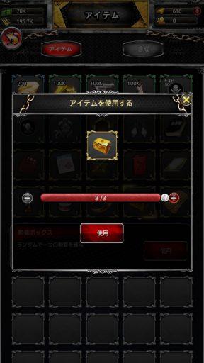Screenshot_20190421-031136
