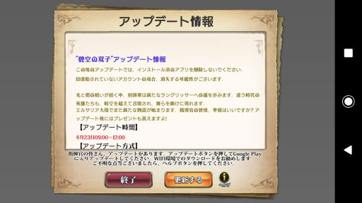 Screenshot_20190424-014956