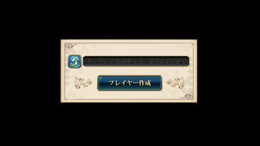 Screenshot_20190424-015730