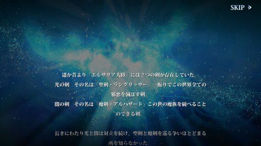 Screenshot_20190424-015800