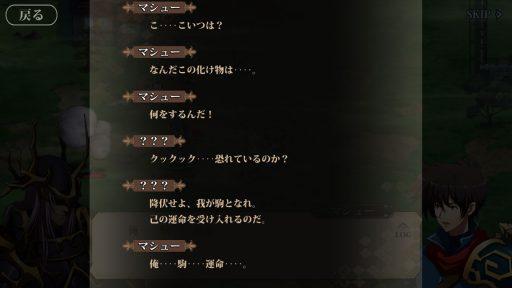 Screenshot_20190424-015948
