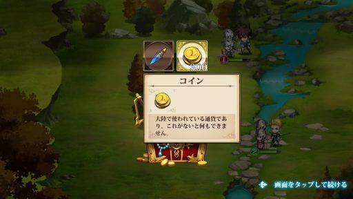 Screenshot_20190424-021826