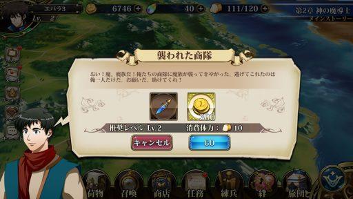 Screenshot_20190424-021844