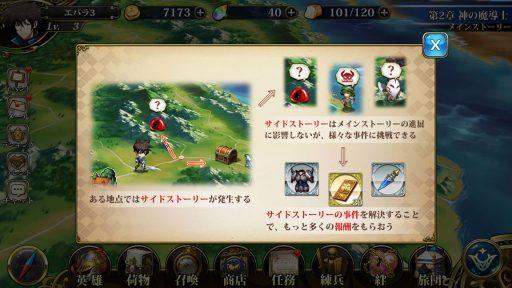 Screenshot_20190424-022202
