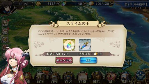 Screenshot_20190424-022214