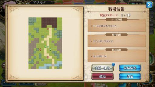 Screenshot_20190424-022313