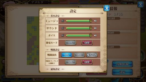 Screenshot_20190424-022327