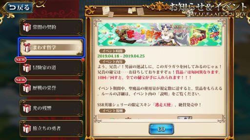 Screenshot_20190424-022936
